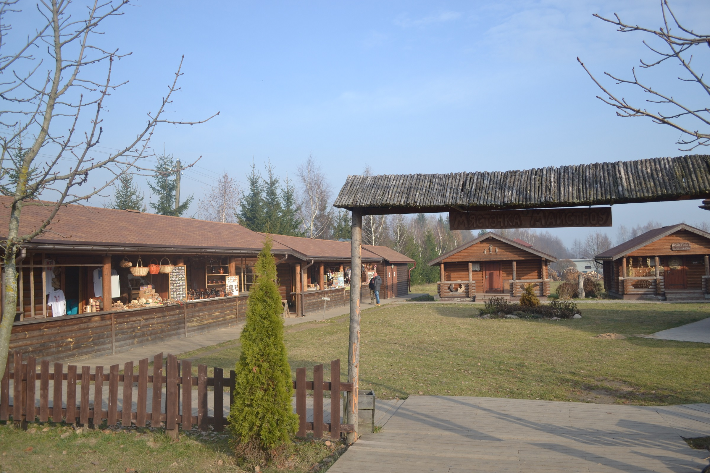 DSC 0784 - Народные праздники и экскурсии в Дудутках