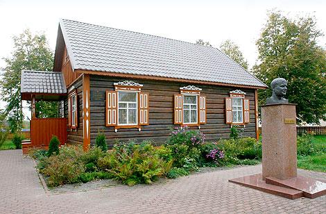 Дом Музей Ивана Мележа