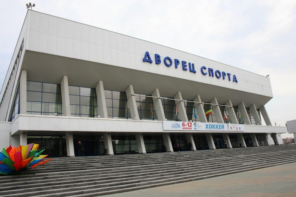 Dvorets sporta - Дворец спорта