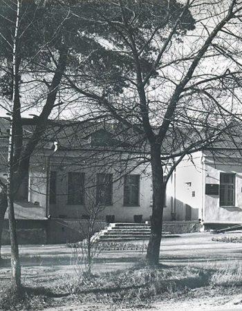 Foto 2 Zdanie Borisovskogo kraevedcheskogo muzeya snimok 1978 goda 350x450 1 - Борисовский объединенный музей
