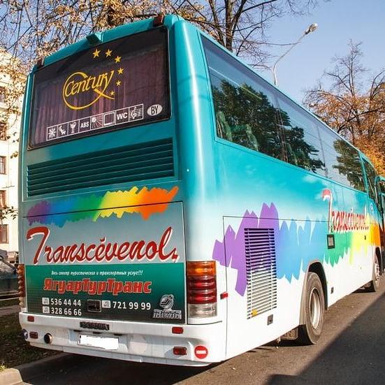 IMG 20191211 205152 928 1 - Аренда туристического автобуса с busiktour