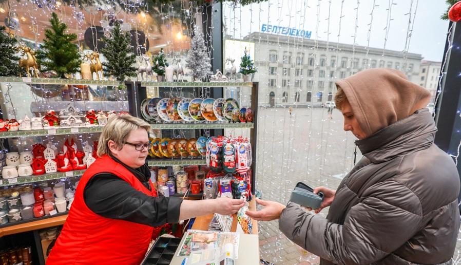 «Калядны кірмаш» на Октябрьской площади