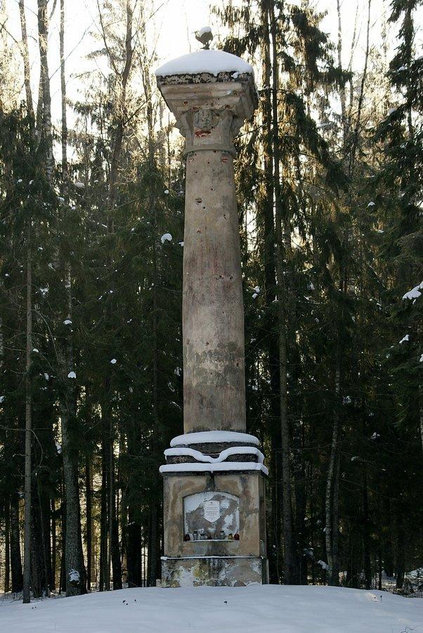 Leonpol 3 1 - Усадьба Лопатинских в Леонполе