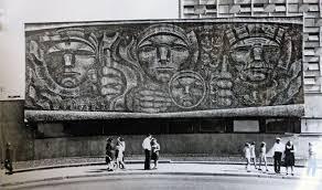 Мозаичное панно «Партизаны»