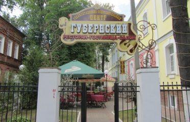 NYKZek9u7po 372x240 1 - Ресторан «Губернский трактир»