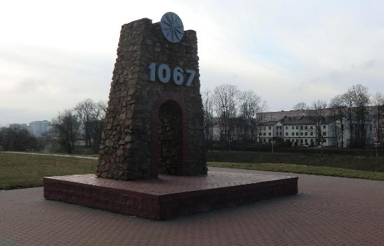 Orshanskoe gorodishhe - Оршанское городище