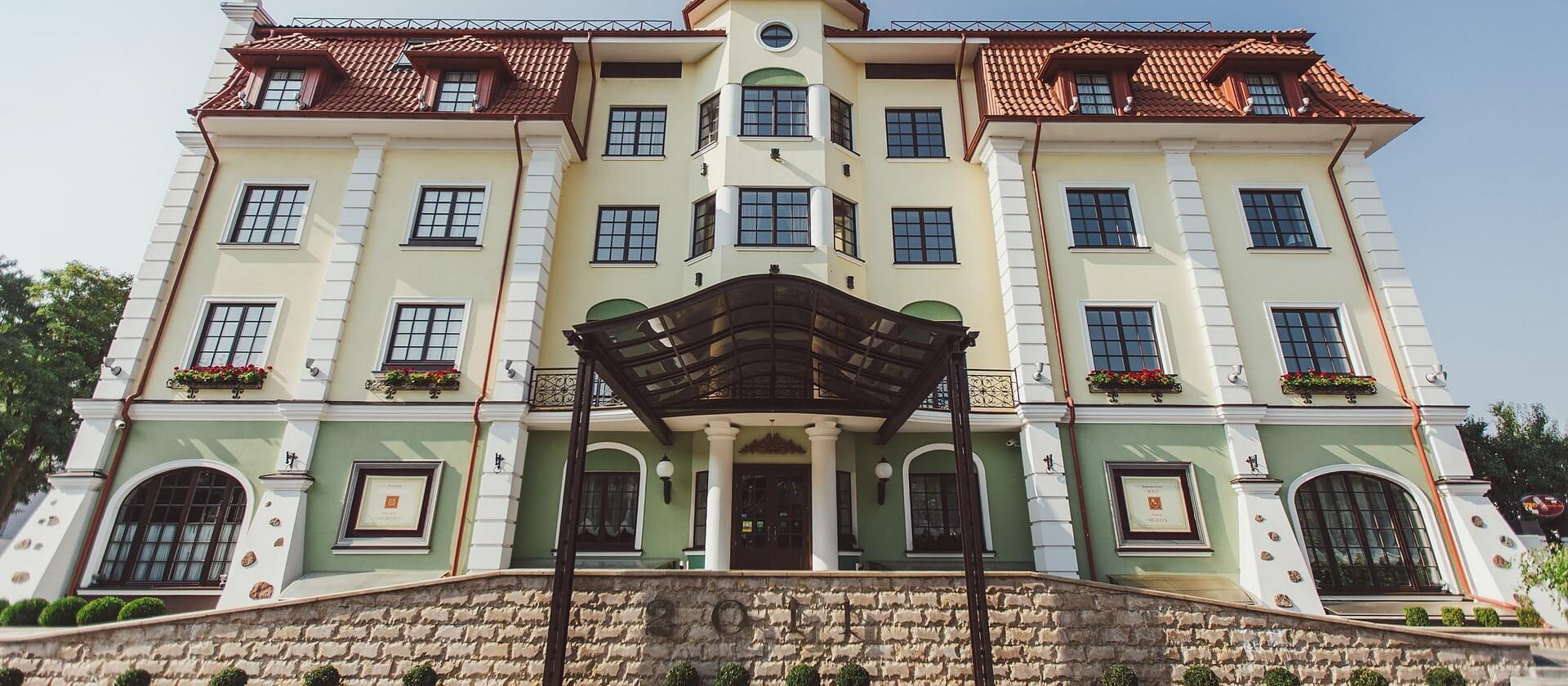 Отель Эрмитаж, Брест