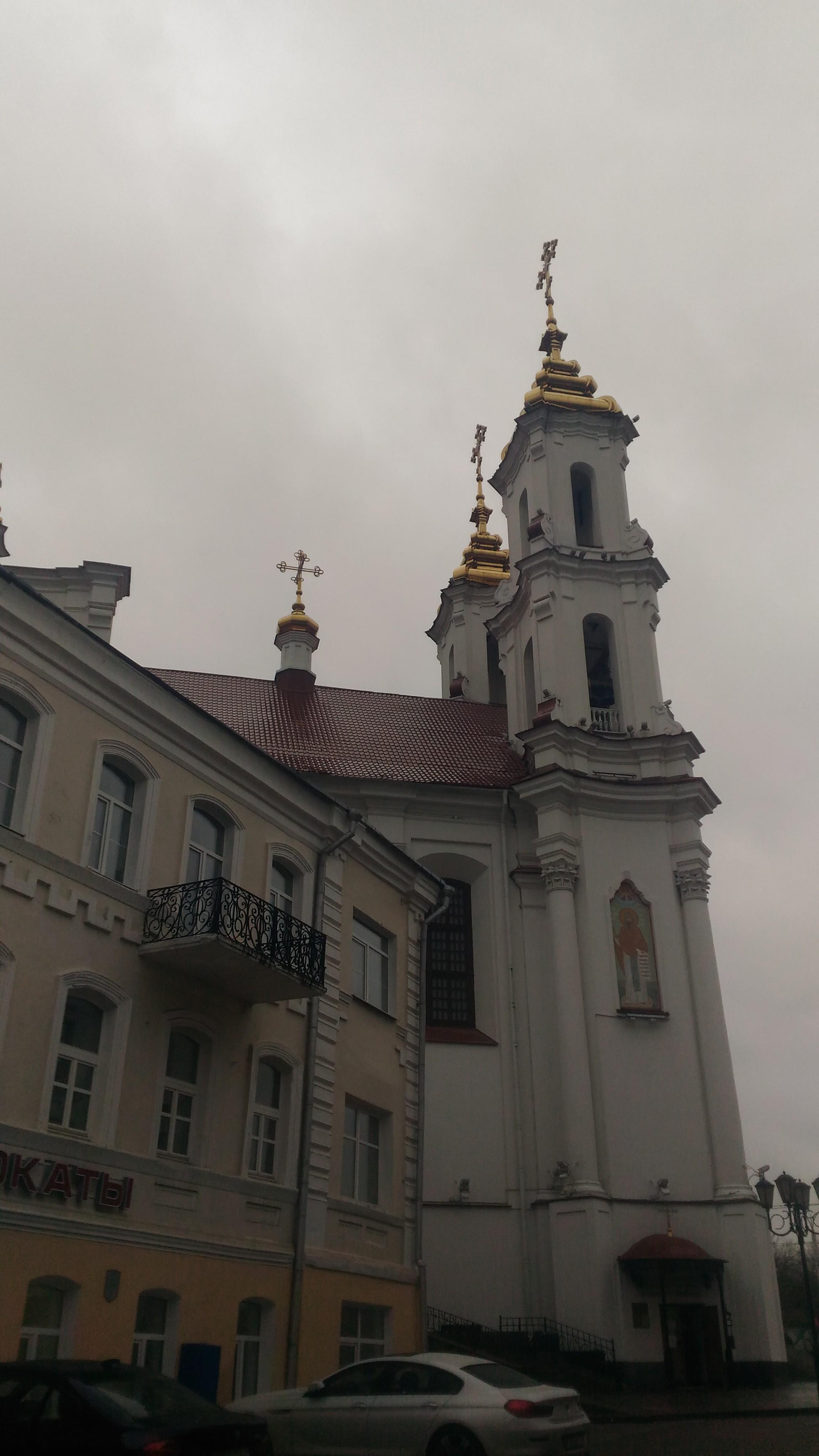 P 20191109 110343 1 - Свято-Воскресенская церковь в Витебске