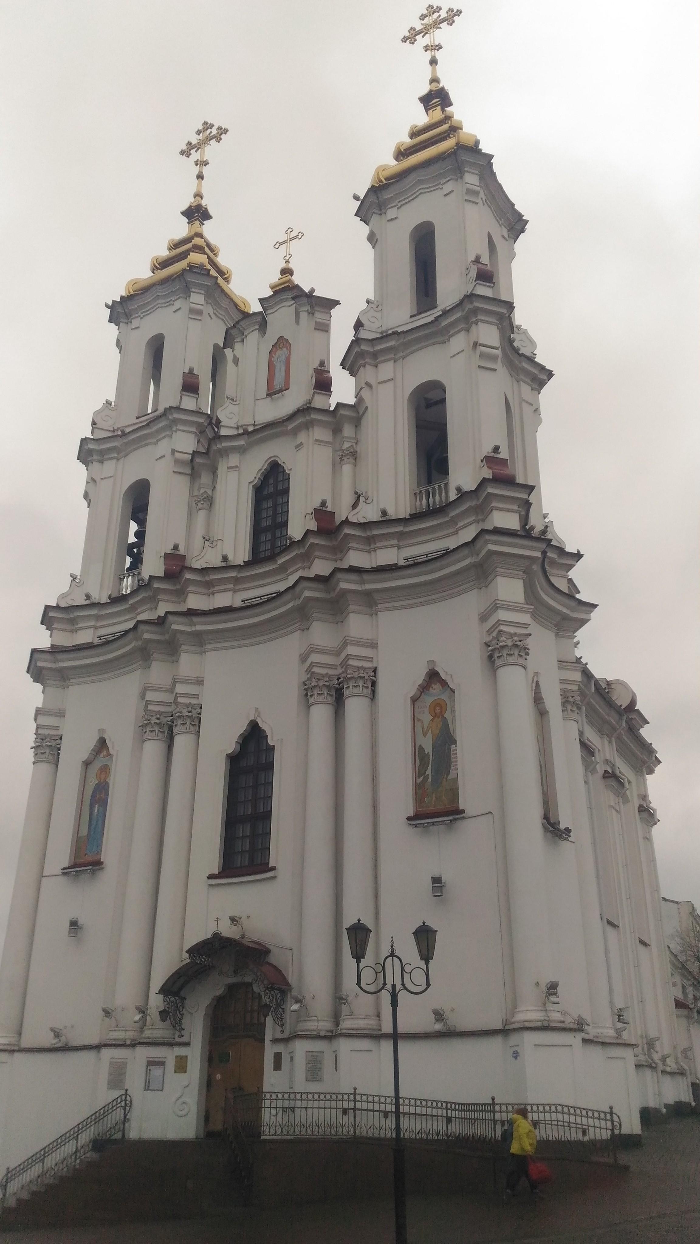 P 20191109 110558 1 - Свято-Воскресенская церковь в Витебске
