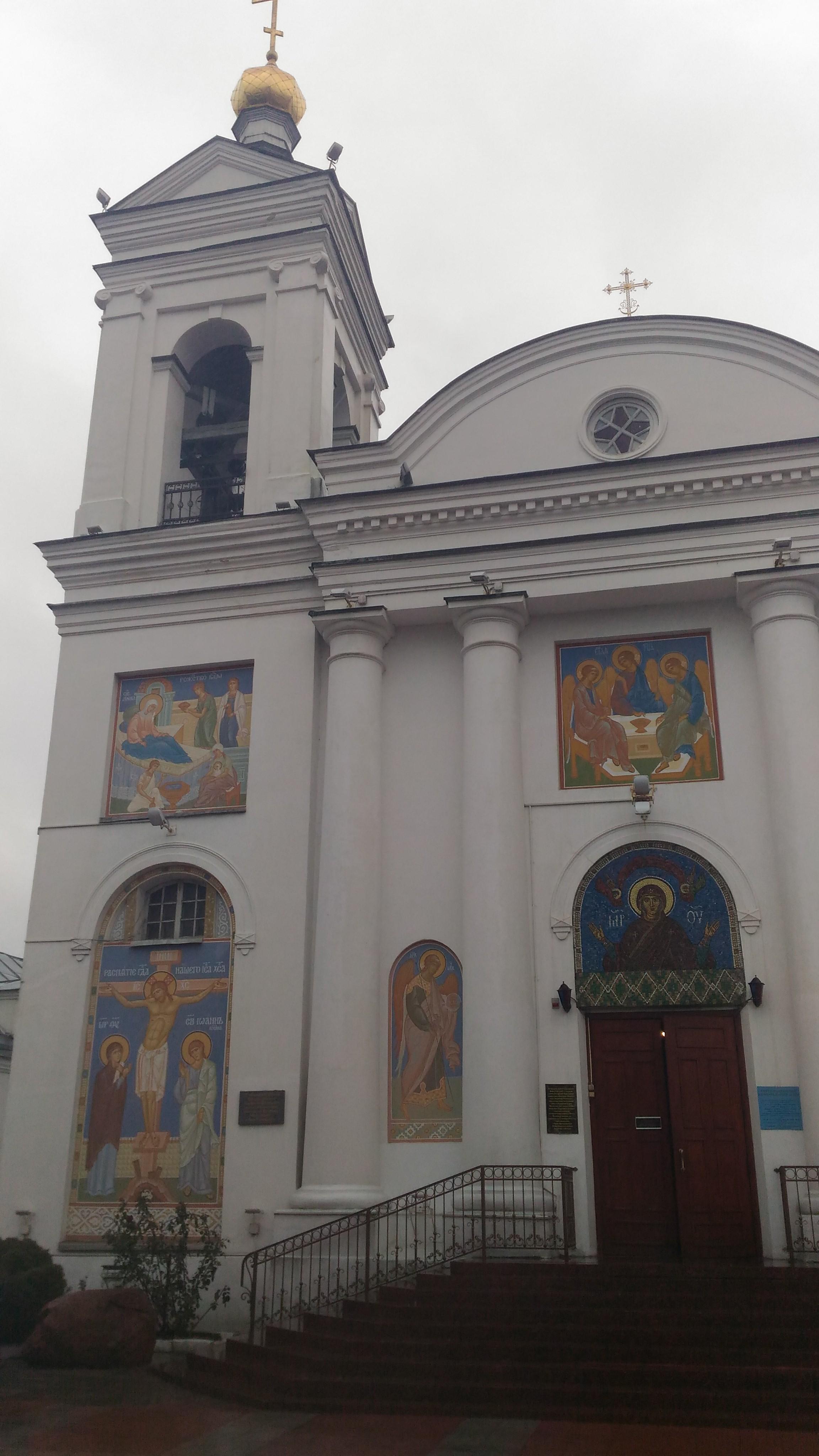 P 20191109 120519 2 - Свято-Покровский кафедральный собор в Витебске