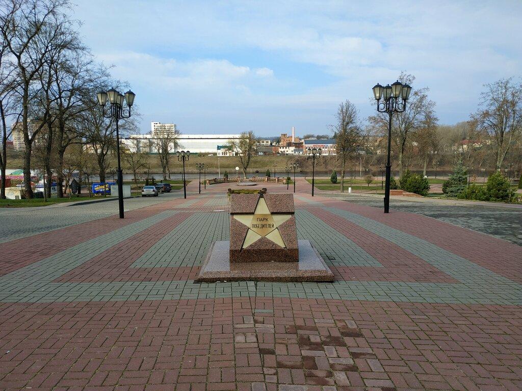 Park Pobedy2 1 - Парк Победителей в Витебске