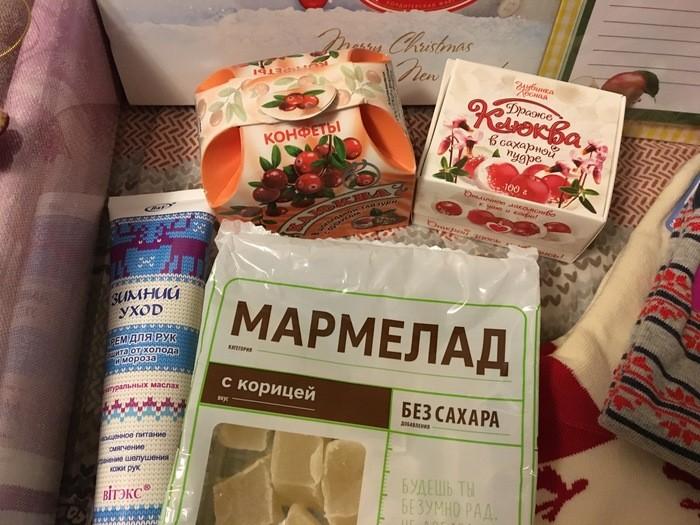 Produkty iz Belarusi - Сувениры из Беларуси