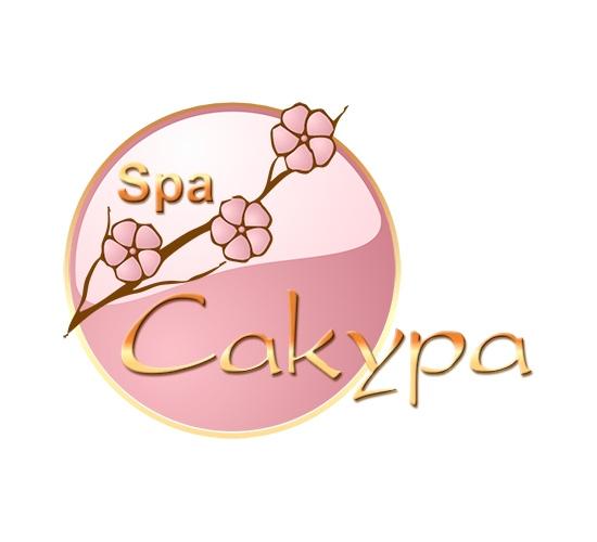 Sakura spa Vitebsk - Сакура