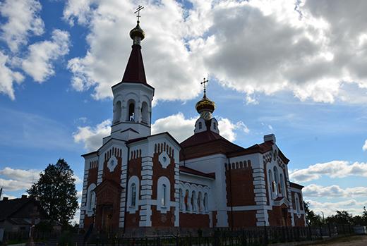 TSerkov v Zembine - Приветственный знак при въезде в Борисов
