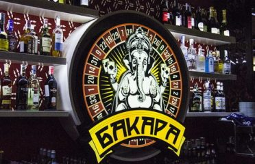 casino bacara minsk 372x240 1 - Казино Бакара