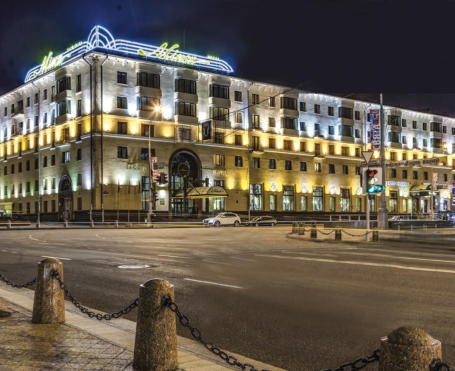 gostinitsa Minsk - Отель Минск